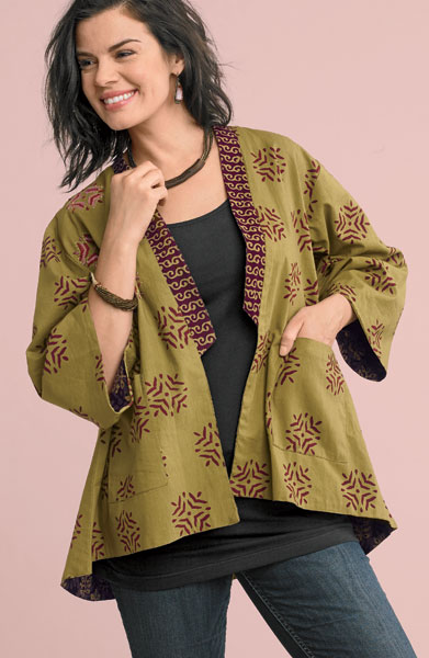 Reversible Vashi Jacket - Caper/plum