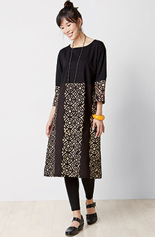 Najma Dress - Black