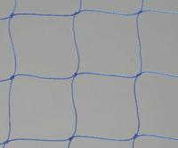 Soccer Goal Nets, 5' High, 10' Wide, No Top Depth, 5' Base Depth, Blue, Pair