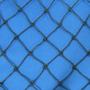 Netting, Seine, Black, #36, 1-7/8 in. sq. mesh, 3-3/4 in. str. mesh, 8 feet (36 mesh) deepSold by the Lb.