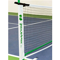 Pickleball Replacement 3.0 Net