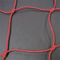 Soccer Goal Nets, 8' H., 24' W., 4' Top Depth, 10' Base Depth, Red, Pair