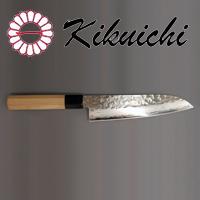 Kikuichi Japanese Knives