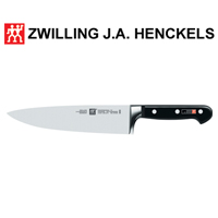 zwilling ja henckels knives - German Kitchen Knives