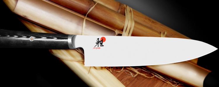 Zwilling J.A. Henckels Miyabi Knives