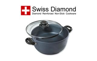 Swiss Diamond Induction Cookware