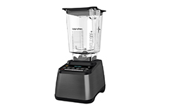 Blendtec Designer 725 Blender Gun Metal w/WildSide Jar