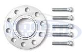 H&R TRAK+ DRS Wheel Spacers (5mm,15mm,30mm), 2013+ Focus ST / 2016+ Focus RS