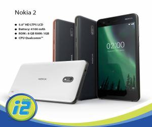 وكيل نوكيا في الاردن يعلن عن توفر الهاتف الاقتصادي Nokia 2