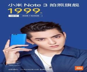 النسخة الأرخص من هاتف Xiaomi Mi Note 3 متوفرة الآن