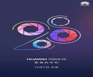 الإعلان عن هاتف هواوي Nova 2S الاسبوع المقبل
