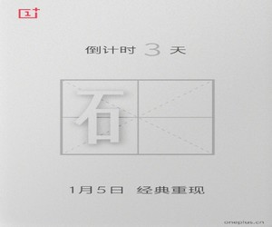 نسخة Sandstone OnePlus 5T ستصل يوم 5 يناير