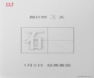 نسخة الحجر الرملي من الهاتف OnePlus 5T ستصل في اليوم 5 يناير