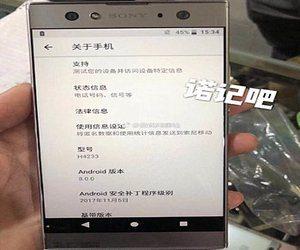 تسريبات: هاتف سوني Xperia XA2 Ultra سيأتي بكاميرا أمامية ...