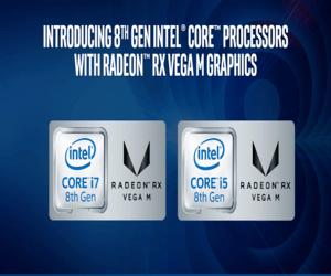 معالجات انتيل جيل ثامن مع بطاقة Radeon من AMD على شريحة و...