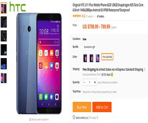 النسخة الحمراء من الهاتف +HTC U11 تلوح في الآفق