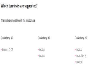 تأكيدات بأن هاتف LG G7 سيدعم تقنية Quick Charge 4.0