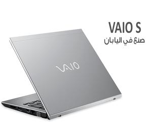 الكشف عن سلسلة الأجهزة المحمولة VAIO S المميزة بتقنية VAI...
