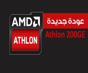 ظهور معالج AMD Athlon 200GE متضمن المعالج الرسومي Vega3!
