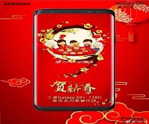الهاتف Galaxy S9 Plus يظهر من خلال ملصق دعائي صيني