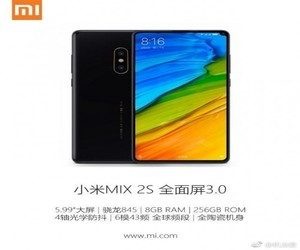 تسريبات جديدة عن تصميم ومواصفات Xiaomi Mi Mix 2S قبل مؤتم...