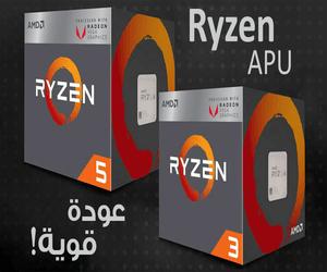 اللعب على دقة 1080 بكسل مع معالجات AMD Ryzen APU المكتبية...