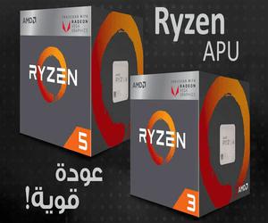 مراجعة المعالجات المُسرعة AMD RYZEN 5 2400G APU و RYZEN 3...