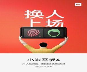 Xiaomi تؤكد قدوم الجهاز اللوحي Xiaomi Mi Pad 4 مع تقنية ا...