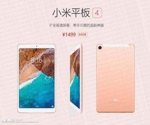 تسريبات جديدة تكشف لنا عن تصميم وسعر الجهاز اللوحي Xiaomi...
