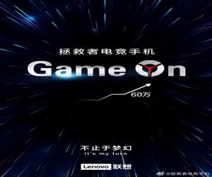 إعلان تشويقي لهاتف ألعاب من لينوفو سجل 600000 نقطة في إخت...