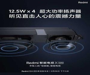 REDMI تدعم جهاز REDMI X المرتقب بعدد 8 من وحدات من المضخم...