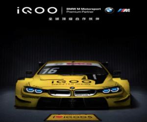 iQOO تعقد شراكة مع BMW M Motorsport لإطلاق الإصدار ا...