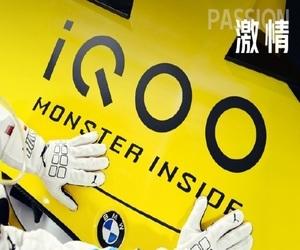 iQOO تتعاون مع BMW M Motorsport لإطلاق نسخة خاصة من ...