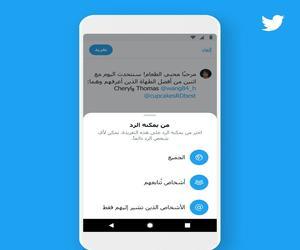 تويتر تطلق إعدادات جديدة للمحادثة لمنح المستخدمين ال...