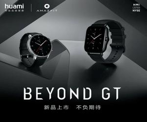 Huami تستعد لإطلاق ساعة Amazfit GTR 2 وGTS 2 في 22 م...
