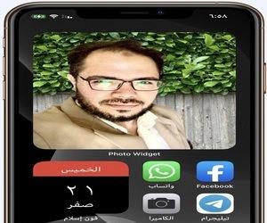 تحكم في ويدجيت الصور في iOS 14 ليعرض صوراً محددة