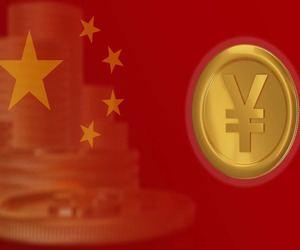 البنك المركزي الصيني يحث على طرح اليوان الرقمي