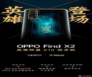Oppo تستعد لإطلاق إصدار خاص من هاتف Find X2 في 19 من...