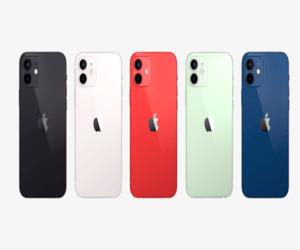 هاتف iPhone 12 ينطلق رسمياً بميزة الإتصال بشبكات 5G ...