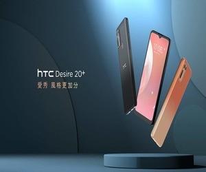 هاتف HTC Desire 20 Plus يأتي بكاميرا رباعية