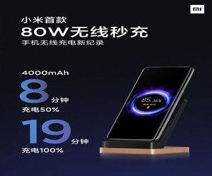 شركة Xiaomi أنشأت شاحن لاسلكي بقوة 80W، ويشحن البطار...