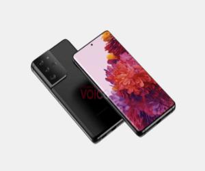 ٍهاتف جالكسي S30 ألترا يملك شاشة أصغر ومواصفات مشابه...
