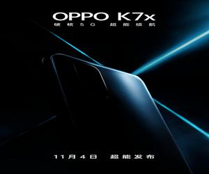 Oppo تستعد للإعلان عن هاتف Oppo K7x في 4 من نوفمبر