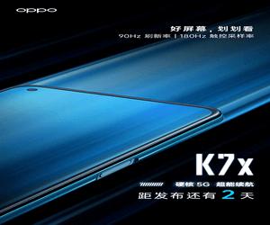 تسريبات جديدة توضح مزيد من تفاصيل مواصفات Oppo K7x ق...