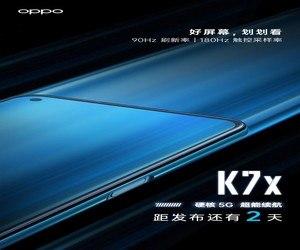 ظهور المزيد من مواصفات الهاتف Oppo K7x قبيل الإعلان ...