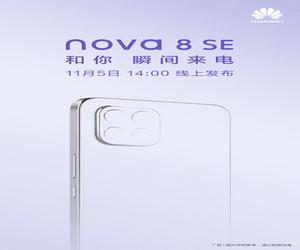هواوي تحدد 5 من نوفمبر للإعلان الرسمي عن هاتف nova 8 SE