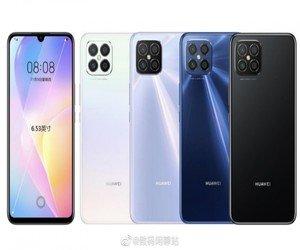 Huawei تُحدد موعد الإعلان الرسمي عن الهاتف Huawei No...