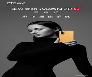 إعلان تشويقي من ZTE لإصدارها الخاص المرتقب Axon 20 5...