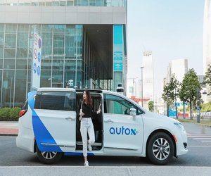 سيارات الأجرة ذاتية القيادة أخيرا في شوارع الصين من ...