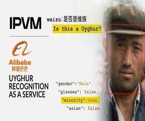 علي بابا لديها نظام للتعرف على الوجه لتحديد الأويغور